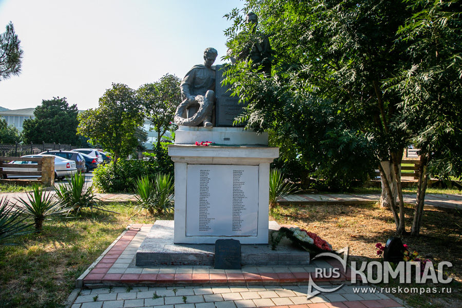 Памятник жителям поселка Мысхако, павшим в ВОВ