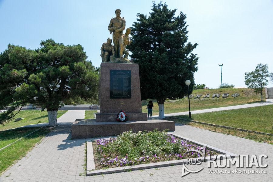 Памятник на братской могиле в Мысхако
