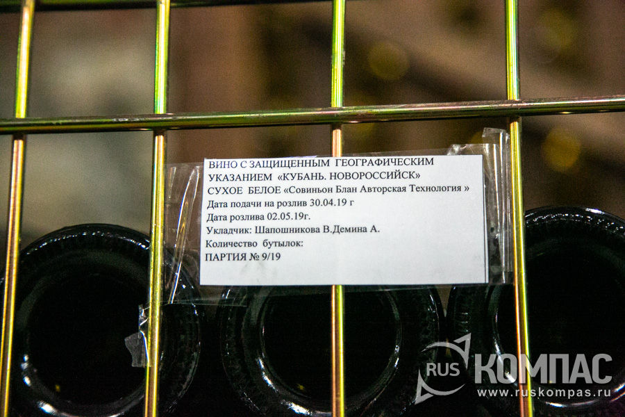 Бутылки сухого белого вина сорта Совиньон Блан, приготовленные по авторской технологии главного энолога винзавода