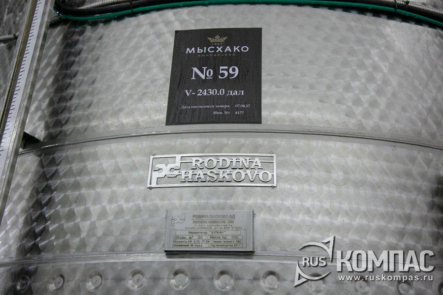Оборудование ферментации и винификации болгарской компании «Родина Хасково»