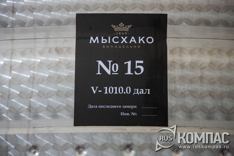 Табличка на резервуаре с указанием литража и датой последнего замера
