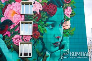 Граффити арт-фестиваля Urban Morphogenesis в Новой Трёхгорке (Одинцово)