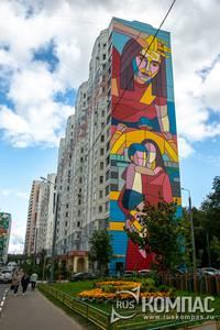 Работа Дмитрия Аске (Aske)
