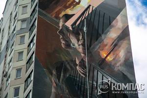 Фрагмент граффити итальянского художника Весода Бреро