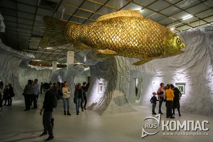 Чудесная рыба-золотО перьё