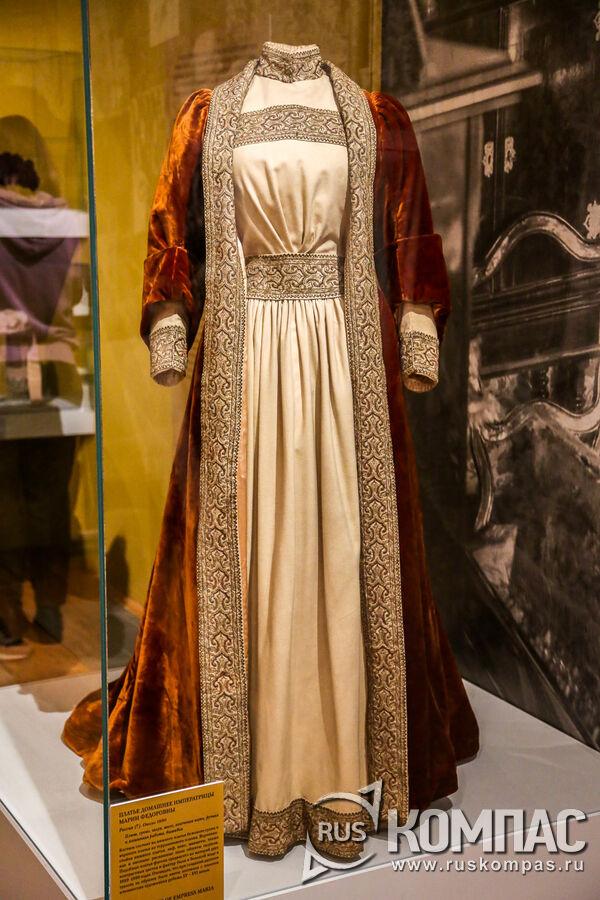 Домашнее платье императрицы Марии Фёдоровны. Около 1890 года