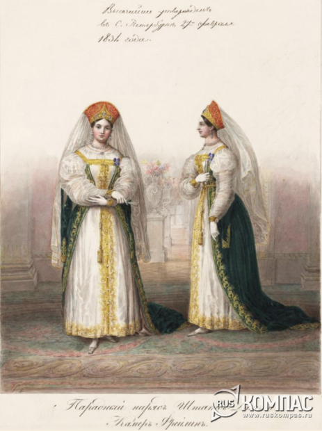 Парадный придворный наряд статс-дамы и камер-фрейлины из зеленого бархата с золотым шитьем