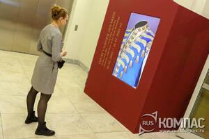 Информационный стенд при входе на выставку придворных костюмов в ГИМ