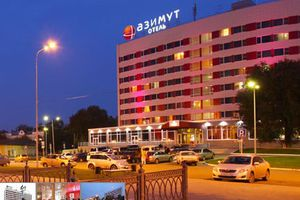 гостиница АЗИМУТ Отель