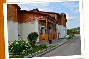 гостиница Суздаль Inn