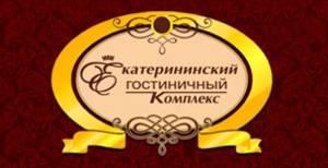 гостиничный комплекс Екатерининский