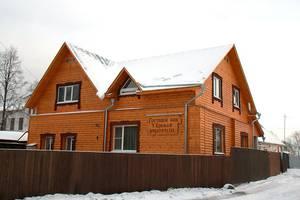гостевой дом У Кремля