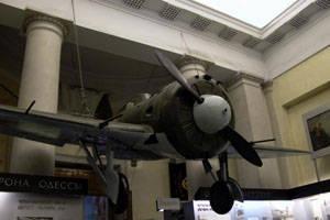 Музей морской авиации Военно-Морского флота России