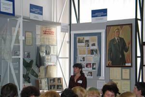 Мамонтовский районный краеведческий музей