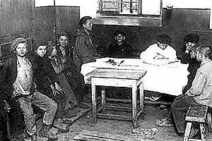 Педагогический музей А.С.Макаренко