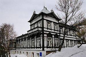 Камчатский областной краеведческий музей