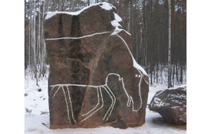 Памятник первобытного искусства установлен в музее Братска