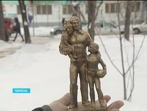 В Тюмени установят памятник Отцу