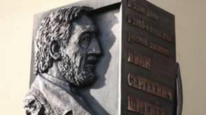 Во Владимире открыли мемориальную доску писателю Ивану Шмелеву