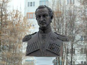 В Пензе открыт бюст казачьего генерал-майора Николая Слепцова