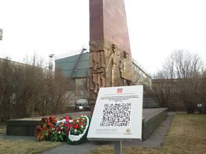 QR-коды появятся в городах Мурманской области