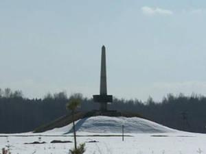 """В Вязьме откроют памятник военнопленным, погибшим в лагере """"Дулаг-184"""""""