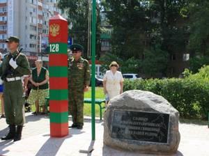 В Энгельсе появился памятник воинам-пограничникам