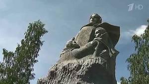 """В Ленобласти открыли мемориал """"Матерям войны"""""""
