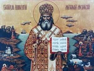В Магадане установят памятник основателю Якутской епархии