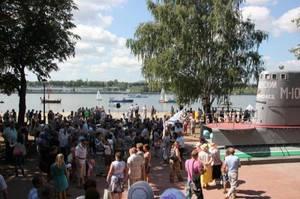 В Ярославле открыли памятник морякам-подводникам