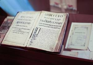 В Главном штабе открывается уникальный музей военной истории