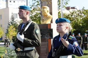 Памятник Десантнику № 1 Василию Маргелову открыли в Ставрополе
