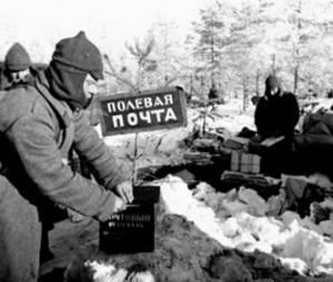 В Воронеже появится памятник военному почтальону