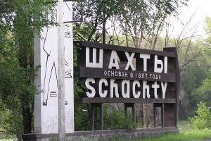 В Шахтах установили памятник советскому авиаконструктору