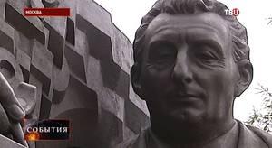 В Москве открыт памятник нобелевскому лауреату Александру Прохорову