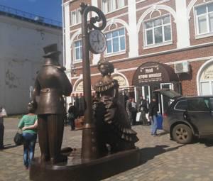 В Кирове появилось «Место встречи»