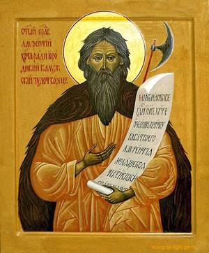 В Калуге открыли памятник святому праведному Лаврентию Калужскому