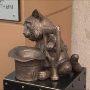 В Пензе открыта скульптура «Кошачий банк»