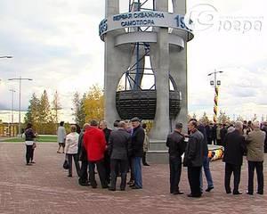 На Самотлоре открыли мемориал первой разведочной скважине