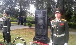 В Козельске установили памятник маршалу Ивану Баграмяну