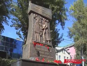 Тружеников тыла времен ВОВ увековечили в Ростове