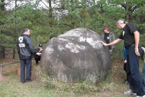 В Кировской области 1300 реликтовых шаров возьмут под охрану