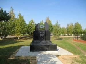 В Ржеве установили знак в память о погибших евреях-узниках гетто