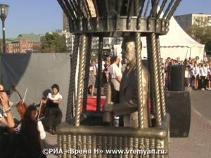 В Нижнем Новгороде появился памятник Жюлю Верну
