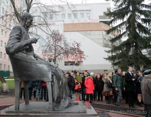 В Саранске открыли памятник Михаилу Бахтину