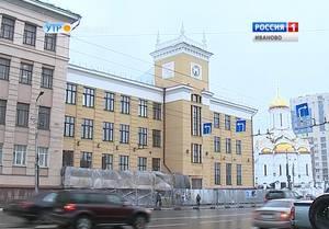 В Иванове после реконструкции открыто историческое здание Главпочтамта