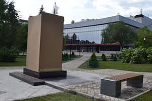 Памятник Янковскому уже установили в сквере у Театра драмы
