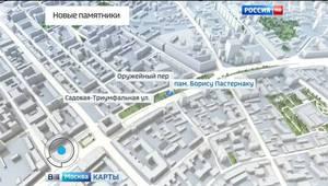 В центре Москвы появятся памятники Пастернаку и Калашникову