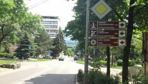 Указатели туристской навигации  в Пятигорске