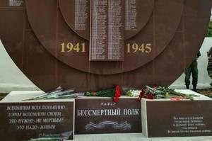 В Дербенте открыли мемориал памяти фронтовиков-евреев